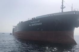 شاهد.. أول فيديو لإحدى السفن السعودية التي تعرضت للتخريب