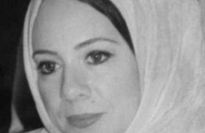 Amaal Alharmassi