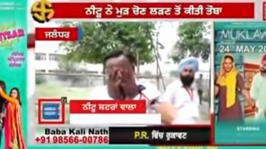 سياسي هندي يبكي بعد حصوله على 5 أصوات في الانتخابات