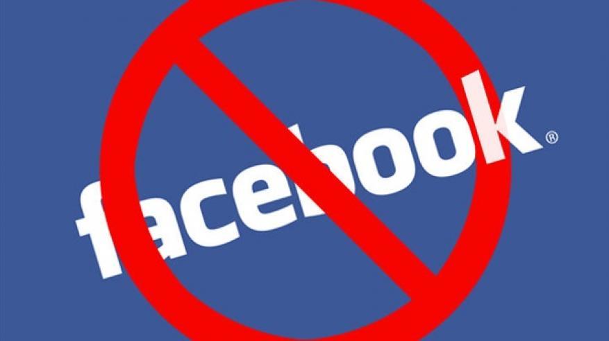 """توقف """"فيسبوك"""" في بعض أنحاء القارة الأميركية بدون أسباب"""