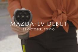 """""""مازدا"""" تكشف عن أولى سيّاراتها الكهربائية.. 23 أكتوبر"""