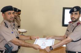 شرطة المهام الخاصة تختتم دورة اللغة الإنجليزية
