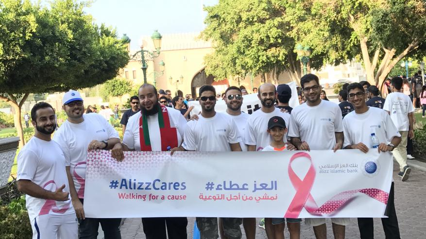 بنك العز الإسلامي يشارك في المسيرة السنوية للتوعية بمرض السرطان