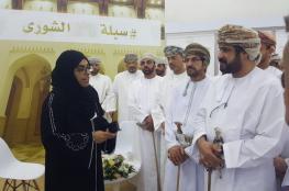 """المرهون يقص شريط افتتاح المعرض السنوي الثاني لـ""""الشورى"""" ضمن فعاليات مهرجان صلالة السياحي"""