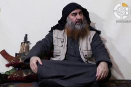 بالفيديو.. أول ظهور لزعيم تنظيم داعش منذ 5 سنوات