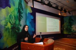 إعلان الفائزين في المؤتمر الطلابي الثاني للبحث العلمي