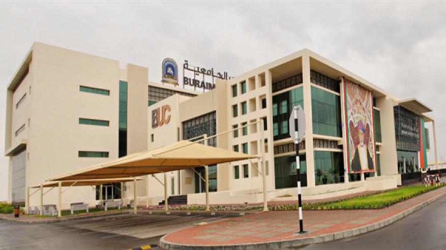 """اليوم.. """"البريمي الجامعية"""" تحتفل بتخريج 1220 طالبا وطالبة"""