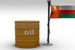 نفط عمان ينهي الأسبوع على انخفاض
