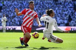 ريال مدريد يتجرع هزيمة صادمة أمام جيرونا