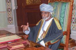 جلالة السلطان يترأس اجتماع مجلس الوزراء ببيت البركة