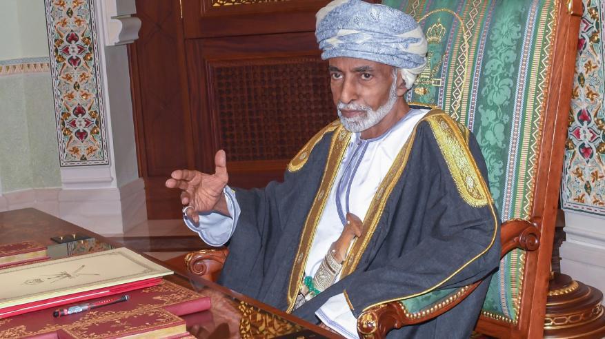 جلالة السلطان يصدر مرسوما ساميا