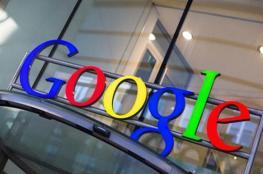 """""""جوجل"""" تحتفل بـ20 عاما على مولد """"العملاق"""""""