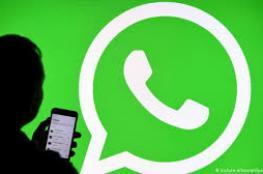 فيديو ضار يهدد مستخدمي واتسآب