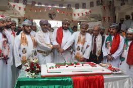 وزارة الخدمة المدنية تحتفي بالعيد الوطني الـ 49 المجيد
