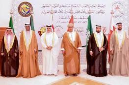 """السلطنة تستضيف اجتماع مساعدي النواب العموم والمدعين العامين بدول """"مجلس التعاون"""""""