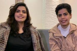 """السعوديتان الهاربتان تكشفان تفاصيل """"خطة الهروب"""""""