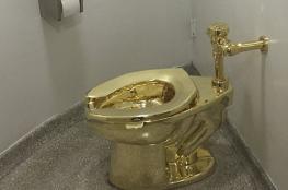 """شروط استخدام """"المرحاض الذهبي"""" في بريطانيا"""