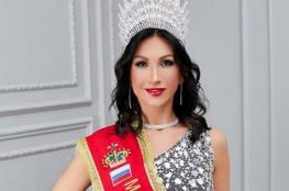 """بالصور.. روسية تفوز بمسابقة """"ملكة جمال الأمهات"""""""