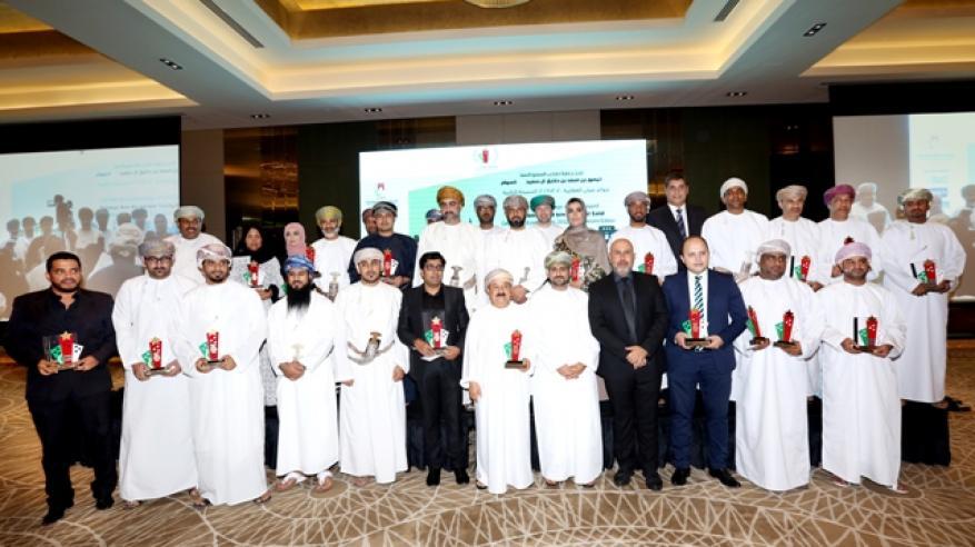 فتح باب التسجيل في مسابقة جوائز عمان العقارية