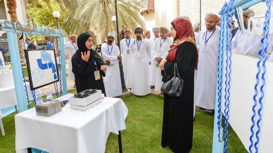 جامعة السلطان قابوس تحتفل باليوم العالمي للمياه