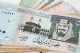 لأول مرة.. الصندوق السيادي السعودي يقترض