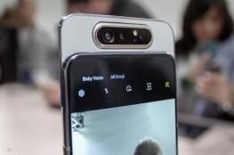 بالفيديو.. سامسونج تطرح هاتفا غير مسبوق