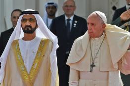 الإمارات ترد على تنديد بابا الفاتيكان بحرب اليمن