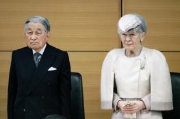 بالفيديو.. إمبراطور اليابان يتنازل عن عرشه