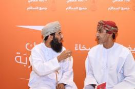 الداعية أبو أفلح العبري: صلة الرحم إرضاء للمولى وتعزيز للاستقرار الاجتماعي