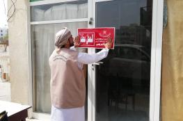 بلدية البريمي تغلق  15 منشأة لعدم التزامها بالاشتراطات الصحية