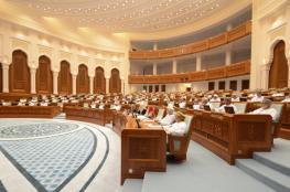 """""""الدولة"""" يستعرض تقرير اللجنة المشتركة مع """"الشورى"""" حول مشروع قانون الجزاء"""