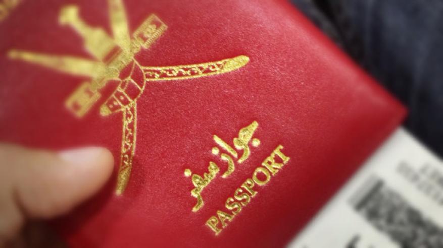 تعرف على التصنيف الأخير لجواز السفر العماني