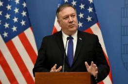أمريكا تنسحب من معاهدة الصواريخ قصيرة ومتوسطة المدى