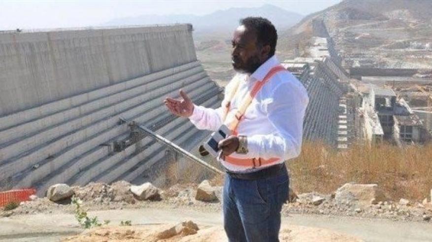 الكشف عن سبب وفاة مدير مشروع سد النهضة