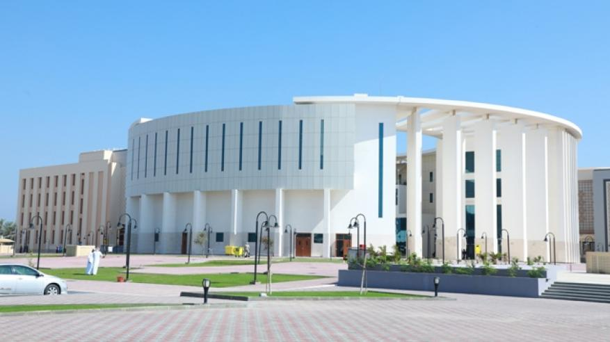 جامعة صحار تستضيف المؤتمر السنوى الرابع للتعليم والتعلم