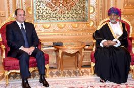 السيسي يشيد بمواقف السلطنة التاريخية تجاه مصر