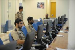 تحديد ساعات الدوام الرسمي لشرطة عمان السلطانية خلال شهر رمضان