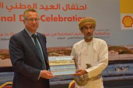 """""""شل"""" تطلق كتاب """"بر الحكمان.. جنة الطيور الساحلية في عُمان"""" احتفالا بالعيد الوطني المجيد"""