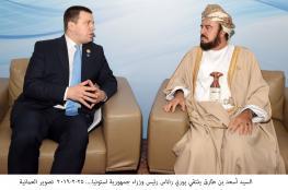 """""""القمة العربية الأوروبية"""" تدعو لنظام دولي متعدد الأطراف .. وتؤكد ضرورة الحل السياسي للأزمات"""