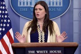"""البيت الأبيض يصف كاتب مقال""""نيويورك تايمز""""بـ""""الجبان""""..ويطالب الصحيفة بالاعتذار"""