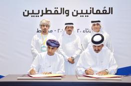 """""""كريدت عمان"""" توقع مع """"غرفة قطر"""" اتفاقية تعاون"""