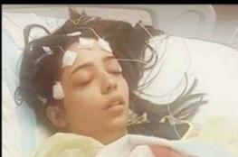 الحزن يخيم على البحرين إثر وفاة صابرين بورشيد