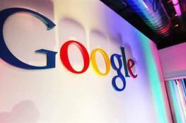 """تغريم """"جوجل"""" 2.42 مليار يورو"""
