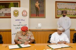 """""""الخدمات الهندسية"""" بـ""""الدفاع"""" توقع رسالة تفاهم للتعاون مع جامعة السلطان قابوس"""