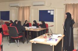 """290 معلما ومعلمة يتدربون على """"سلاسل العلوم"""" بالداخلية"""