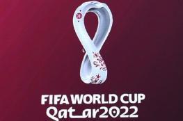 """تفاصيل """"أغرب مباراة"""" في تصفيات آسيا المؤهلة لمونديال قطر"""