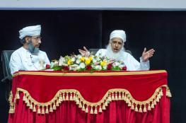 حضور جماهيري كبير في الجلسة الحوارية لسماحة المفتي بجامعة السلطان قابوس