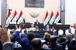 أغلبية البرلمان العراقي بين الصدر ومؤيدي طهران.. والقرار للمحكمة الاتحادية