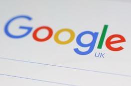 جوجل تتجسس على مستخدمي الآيفون