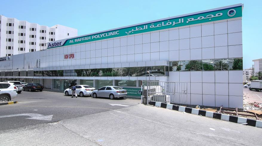 مستشفى الرفاعة يطور مختلف الأقسام لتقديم خدمات صحية عالية الجودة